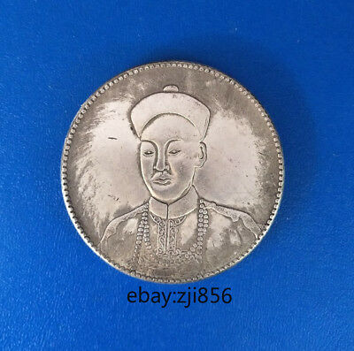 39mm Chinese Coin Collect Decorationold Dynasty palace White bronze coins CC02