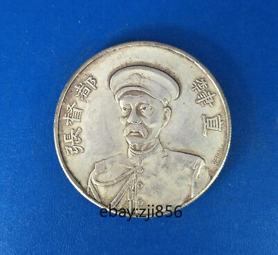 39mm Chinese Coin Collect Decorationold Dynasty palace White bronze coins CC60