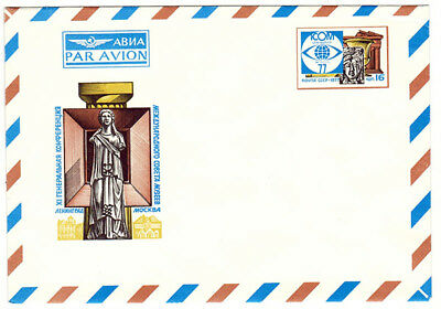 1977 Soviet letter cover XI international Conference COUNCIL OF MUSEUMS