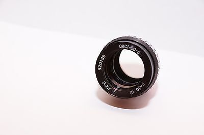 Lens OKS 1-50-6 Old USSR Film Movie Camera