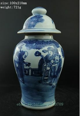 ANTIQUE CHINESE BLUE and WHITE PORCELAIN LIDDED JAR , LATE QING DYNASTY