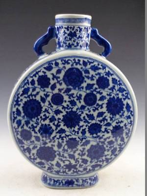 chinese.antique.blue.and.while.petai.pattern.porcelain.flat.bottle