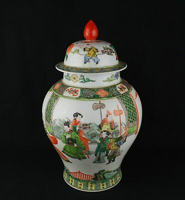 China antique Famille Verte enamels lid urn human characters circa