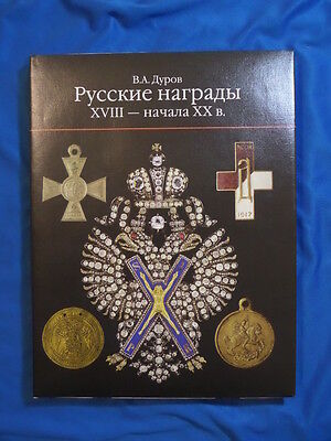 RUSSIAN book Russia IMPERIAL AWARD medal order ENCYCLOPAEDIA Durov Russia