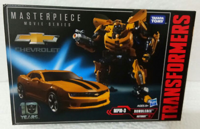 NEW Takara Transformers Masterpiece Movie Series MPM-03 Bumblebee MIB IN STOCK