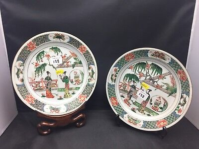 An Pair Antique Chinese WuCai Plate KangXi Period 17/18th Century (2)