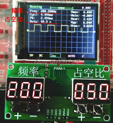 PWM Pulse 0-99% Frequency 6Hz-100KHz Square Wave Signal Generator Duty Cycle LO