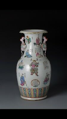 Big Antique Chinese Familie Rose WuShangPu Vase Qing Dynasty 19th Century