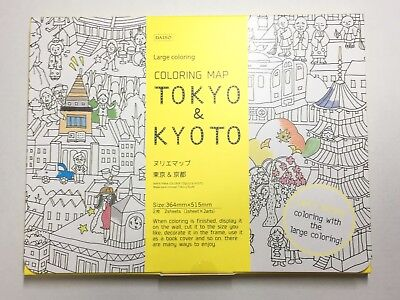Coloring Map Tokyo & Kyoto Nurie Map Daiso Large Size from Japan F/S airmail
