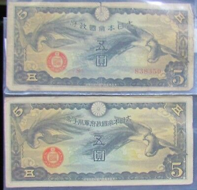 Two, 1940, 5 Yen Japanese Banknotes, One With Serial Number, The Other Without