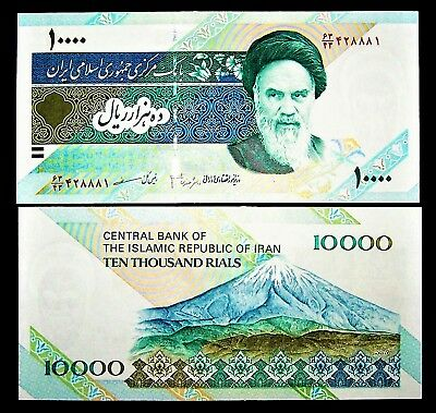 1 x Iran 10000 (10,000) Rials-UNC currency banknote