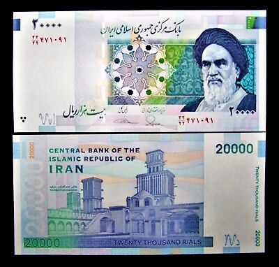 1 x Iran 20000 (20,000) Rials-UNC currency banknote