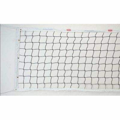 Tachikara CV Competition Volleyball Net