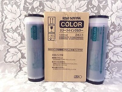 NEW Riso Ink SoyInk Color Purple Violet 1000ml S-4396 Box of 2 Cartridges