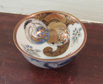 Antique vtg Japanese Chinese Asian pin dish small