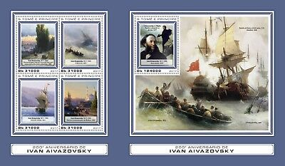 Z08 IMPERF ST17402ab Sao Tome and Principe 2017 Ivan Aivazovsky MNH