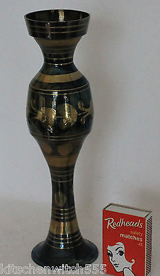 Brass Black Vase Urn Gold Etched Pattern 20cm Footed India Collectable Vintage