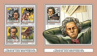 Z08 IMPERF ST17406ab Sao Tome and Principe 2017 Ludwig van Beethoven MNH Post