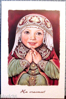 "Russian postcard ""FOR HAPPINESS!"", little girl in nice outfit holds her hands"