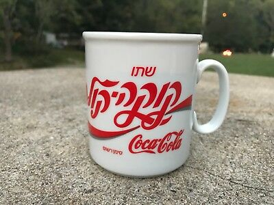 "1980s Naaman Hebrew Font 'New Coca Cola"" Porcelain Coffee Cup / Mug Israel"