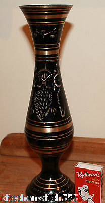 Brass Black Vase Urn Floral Etched 26cm Footed India Collectable Vintage