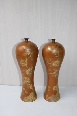 Antique Chinese Lacquer Leather Painting Pulm Vase