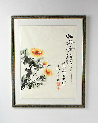 Vintage Labelled Signed Chinese Watercolor Painting by Zhou Yan - Peonies 2D
