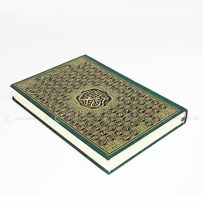 The Holy Quran Arabic Othmani Script High Quality 17x12cm A6 Lebanon Printing