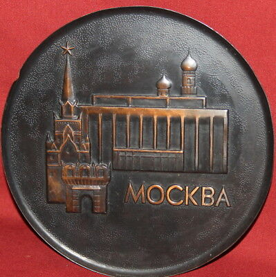 Vintage Russian Moscow Copper Wall Decor Plate
