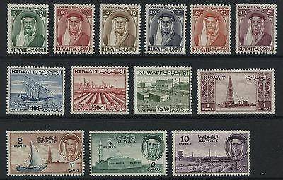 Kuwait: 1958-59 Pictorial set of 13 stamps to 10 rupees SG131-143 MNH - AT021