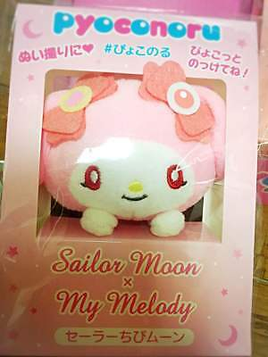 RARE!! Sailor moon my melody 7-11 Japan Limited Mini Plush #02 sailor mini moon