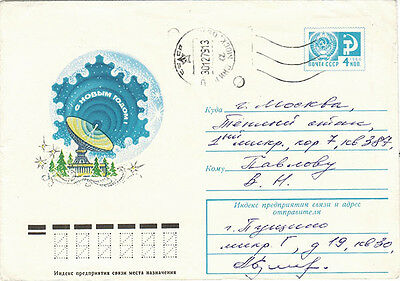 1979 Russian Soviet NEW YEAR letter cover RADAR and SNOWFLURRY