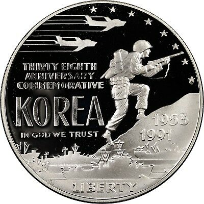 "1991 S PROOF ""Korea"" Commemorative Dollar , 90% Silver,  Deep Cameo!"