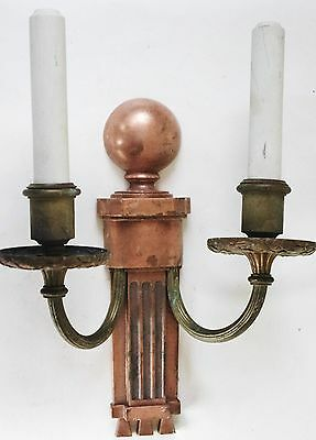 E. F. Caldwell Pair Copper and Bronze Design Two-Arm Sconces, Wall Lights