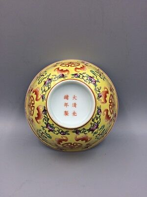 """Chinese antique yellow ground """"5 bats"""" bowl Guangxu Mark & possibly Period"""