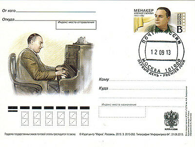 2013 Russian postcard 100 YEARS since birth of Russian actor ALEXANDER MENAKER