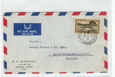 CYPRUS: 1965 Airmail cover to England with a LARNACA postmark (30052)