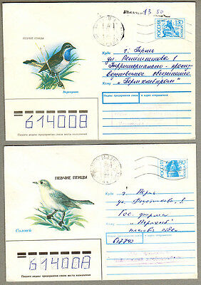 Two Russian letter covers with SONGBIRDS: BLUE-THROAT and NIGHTINGALE