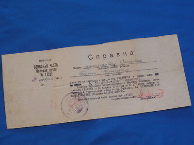 1945 Soviet WW2 Stalin Gratitude For capture city Budapest signed General USSR