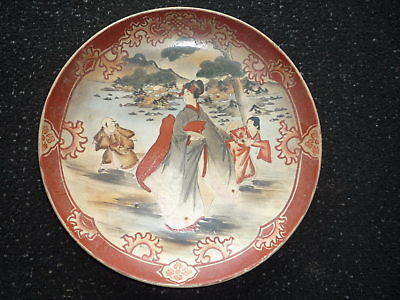 19th/20th Century Chinese Japanese Porcelain Hand Painted Picture Large Plate