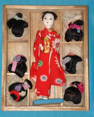 NMIB! Vintage JAPANESE DOLL & 6 WIGS in Wooden Box