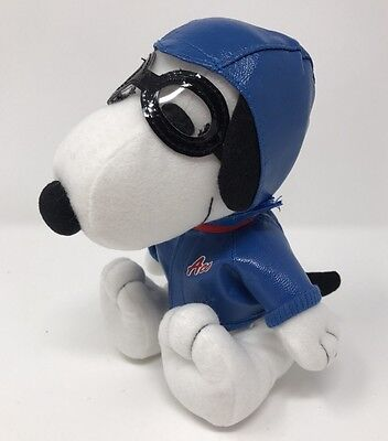 NEW SNOOPY METLIFE Ace Pilot Stuffed Plush Animal Toy PEANUTS Baron