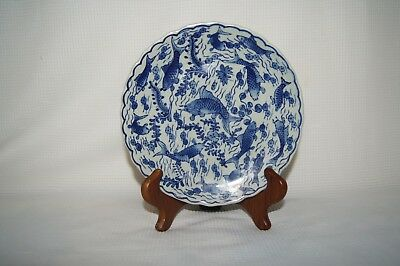 Chinese Porcelain Footed Blue And White Bowl With Koi Fish And Wanli Mark