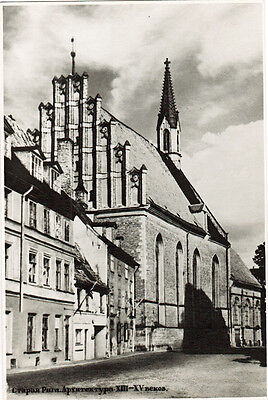 1954 ARCHITECTURE OF XIII-XV CENTURIES IN RIGA Rare Soviet Russian photo p/card