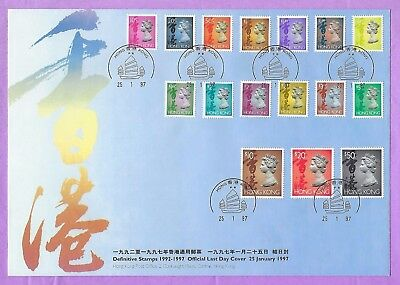 Hong Kong Cover Definitive Stamps 1992-1997 Last Day Cover 25 January 1997