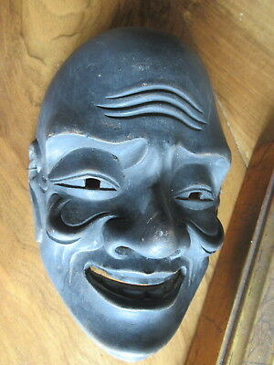 Vintage Japanese Hand Carved Wood Mask