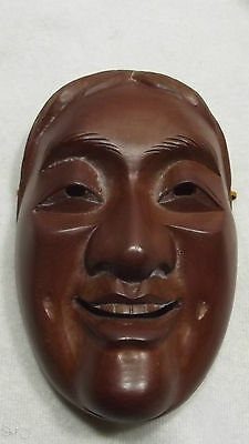 "A Vintage Hand Carved Wooden Japanese Mask Signed (?) 5 3/8"" Tall"