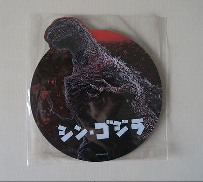 Shin Godzilla Theater Exclusive Mouse Mat Pad kaiju Gojira