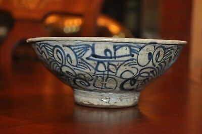 Ming dynasty double happiness bowl
