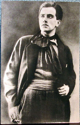 1973 Russian postcard V.MAYAKOVSKY IN THEATRICAL COSTUME repro of 1918 photo